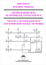 Generalized Nets in Artificial Intelligence. Volume 6: Generalized Nets and Supervised Neural Networks - Krassimir Atanassov, Sotir Sotirov -
