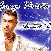 Георги Христов - The best 2 - албум