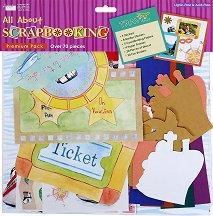 Комплект за скрапбукинг - Пътешествие