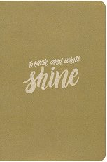 Ученическа тетрадка - Shine : Формат А5 с широки редове - 60 листа - 1 или 5 броя -