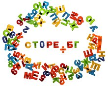 Магнитни букви и цифри - детски аксесоар