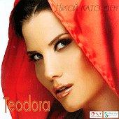 Теодора - Някой като мен - албум