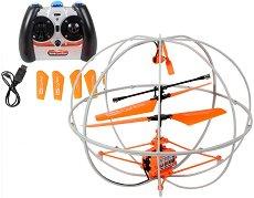 Хеликоптер - Cage - С дистанционно управление и предпазна клетка - играчка