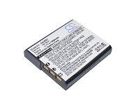 Батерия NP-BG1 -