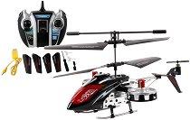 Микро хеликоптер - X-Razor Pro - С дистанционно управление - играчка