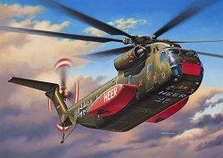 Тежкотоварен хеликоптер - Sikorsky CH-53G - продукт