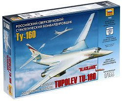 Руски свръхзвуков стратегически бомбардировач - Ту-160 - Сглобяем авиомодел -