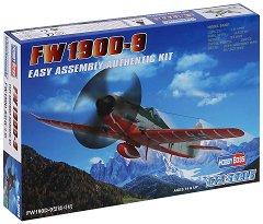 Военен самолет - Focke Wulf Fw190D-9 - Сглобяем авиомодел -