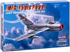 Руски изтребител - MiG-15bis Fagot - Сглобяем модел -