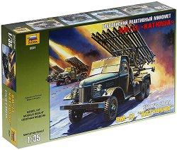"""Гвардейски миномет - БМ-13 """"Катюша"""" - Сглобяем модел - макет"""