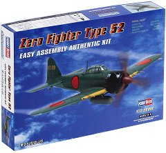 Бомбардировач - A6M5 Zero Fighter - Сглобяем авиомодел - макет