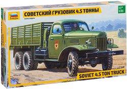 Съветски камион - Сглобяем модел - макет