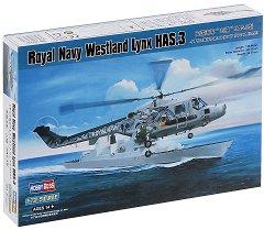 Военен хеликоптер - Royal Navy Westland Lynx HAS.3 - макет
