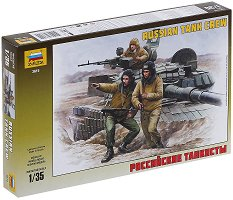 Руски танкисти - Комплект от 3 сглобяеми фигури - макет