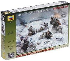 Немски пехотинци - Комплект от 4 сглобяеми фигури - макет