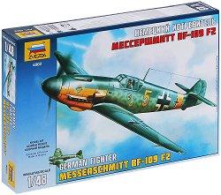 Военен самолет - Messerschmitt Bf 109 F-2 - Сглобяем авиомодел -