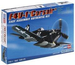 """Военен самолет - F4U-1D """"Corsair"""" - Сглобяем авиомодел -"""