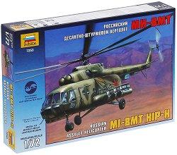 Руски десантно-щурмови хеликоптер - MI-8MT HIP-H - Сглобяем авиомодел - макет