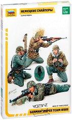 Немски снайперисти - Комплект от 4 сглобяеми фигури - макет