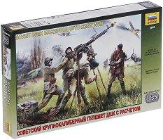 """Съветски войници с тежка картечница - """"ДШК"""" - Комплект от 4 сглобяеми фигури - макет"""
