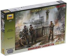Немски танкисти - Комплект от 5 сглобяеми фигури -