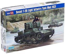 Танк - T-26 - Сглобяем модел -