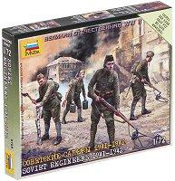 """Съветски сапьори 1941 - 1942 г. - Комплект от 4 сглобяеми фигури от серията """"Великата отечествена война"""" - макет"""