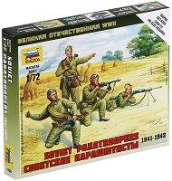 """Съветски парашутисти 1941 - 1943 г. - Комплект от 4 сглобяеми фигури от серията """"Великата отечествена война"""" - макет"""