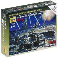 """Съветско 85 - mm зенитно оръдие - 52 - К - Сглобяем модел от серията """"Великата отечествена война"""" - макет"""