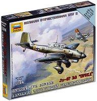 "Немски пикиращ бомбардировач - Ju-87B2 ""Stuka"" - Сглобяем авиомодел от серията ""Великата отечествена война"" - макет"