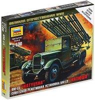 """Гвардейски миномет - БМ-13 """"Катюша"""" - Сглобяем модел от серията """"Великата отечествена война"""" - макет"""