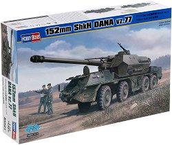 Бронетранспортьор - 152 mm ShkH DANA vz.77 - Сглобяем модел -