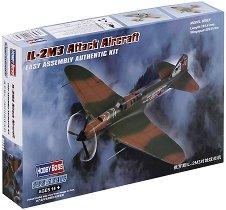 Военен самолет - IL-2M3 - Сглобяем авиомодел - макет