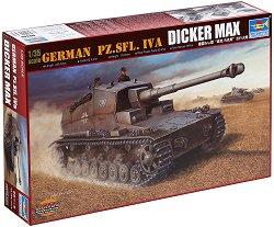 """Немски танк - Pz.Sfl.IVa """"Dicker Max"""" - Сглобяем модел -"""