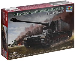 "Немско самоходно противотанково оръдие - 12.8 cm  L/61 ""Sturer Emil"" - Сглобяем модел - макет"