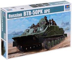 Съветски бронетранспортьор - BTR-50PK APC - Сглобяем модел -
