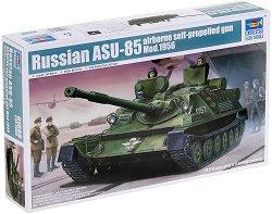 Руски танк - ASU-85 - Сглобяем модел - макет