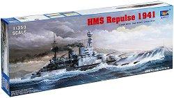 Военен кораб - HMS Repulse - Сглобяем модел -