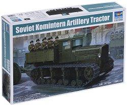 Съветски артилерийски трактор - Сглобяем модел - макет