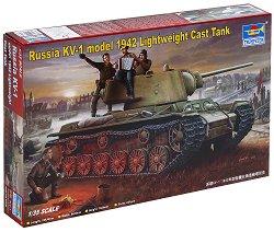 Съветски танк - KV-1 - Сглобяем модел - макет