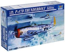 """Военен самолет - P-47D """"Thunderbolt"""" - Сглобяем авиомодел -"""