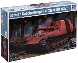 Немско самоходно артилерийско оръдие - Geschutzwagen VI 21 cm Mrs 18 - Сглобяем модел -