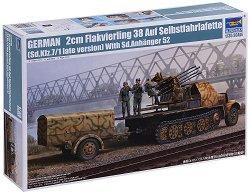 Немски верижен полукамион Sd.Kfz. 7/1 с оръдие 2 cm Flak 30 -