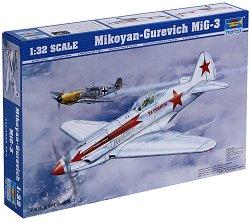 Военен изтребител - MiG-3 - Сглобяем авиомодел -