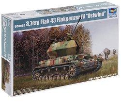 "Немски зенитен танк - Flakpanzer IV ""Ostwind"" - макет"