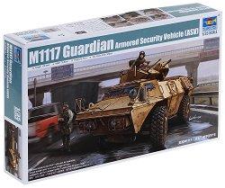 Бронирана охранителна машина - M1117 Guardian - макет