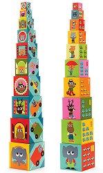 Пирамида от кубчета - Превозни средства - играчка