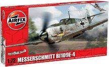 Военен самолет - Messerschmitt Bf109E-4 - Сглобяем авиомодел - макет