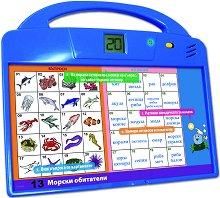 IQ интерактивна игра с въпроси - Образователна игра на български език - играчка