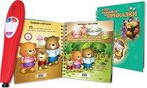 iPen разказвач на приказки - Образователна играчка на български език - творчески комплект